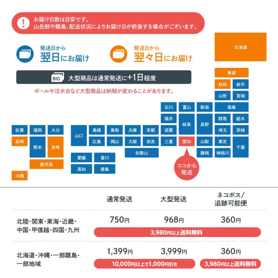 のぼり旗 オレンジ無地|goods-pro|12