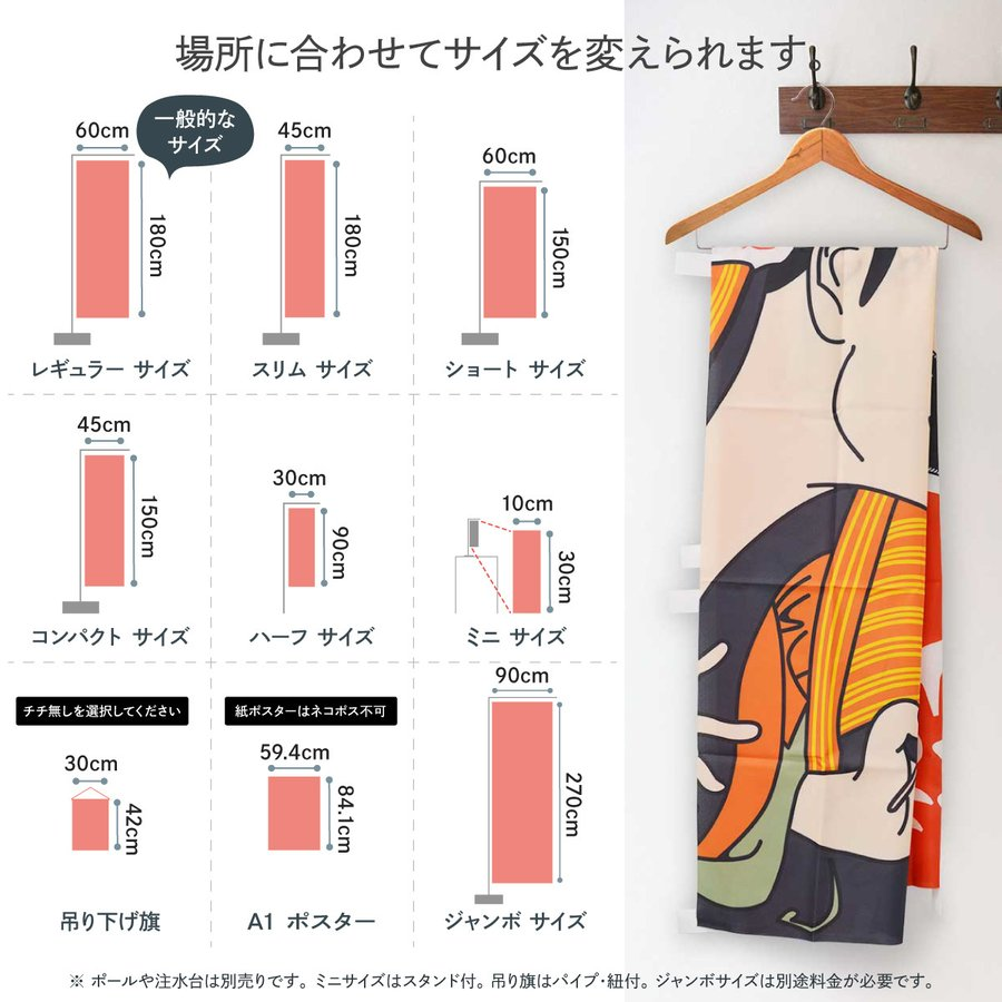 のぼり旗 無農薬野菜 goods-pro 07