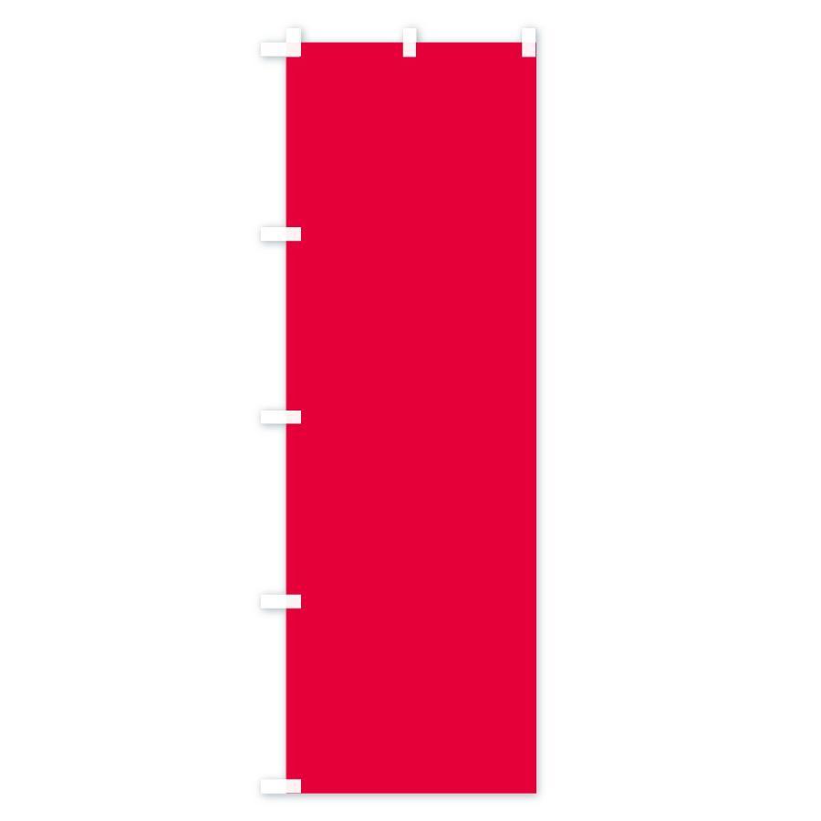 のぼり旗 レッド無地|goods-pro|04