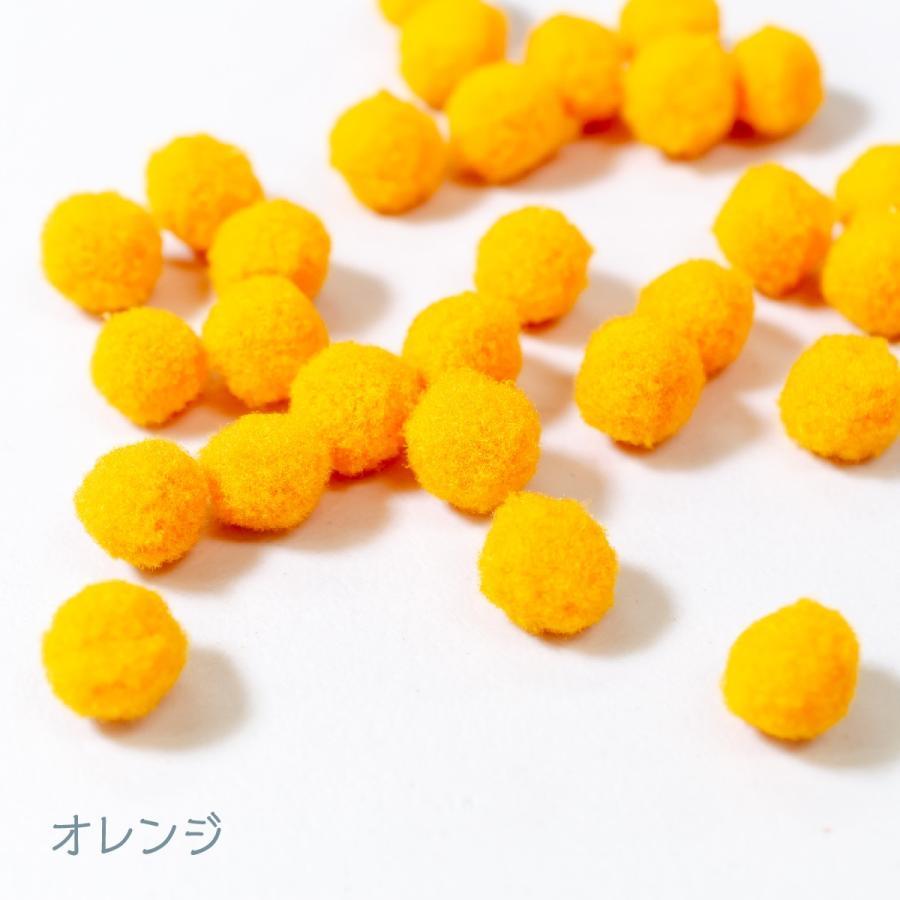 カラー凡天 25mm (25個) まとめ買いがお得 ボンテン 梵天 ポンポンボール goods-pro 11