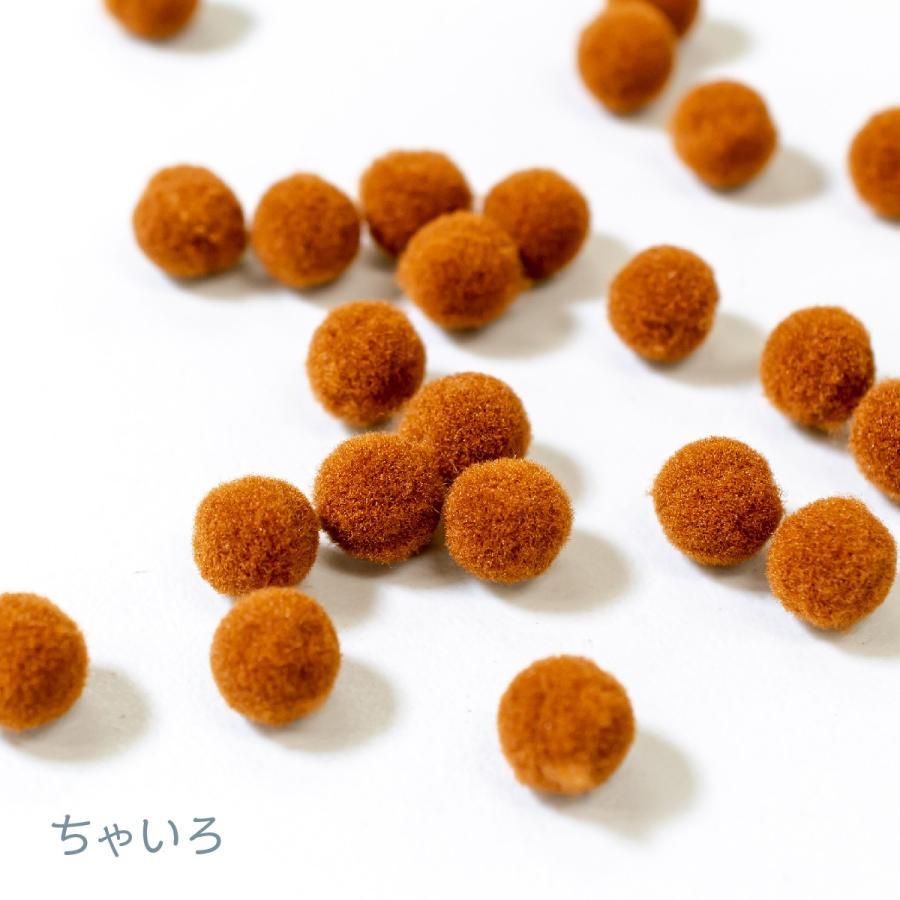 カラー凡天 25mm (25個) まとめ買いがお得 ボンテン 梵天 ポンポンボール goods-pro 12