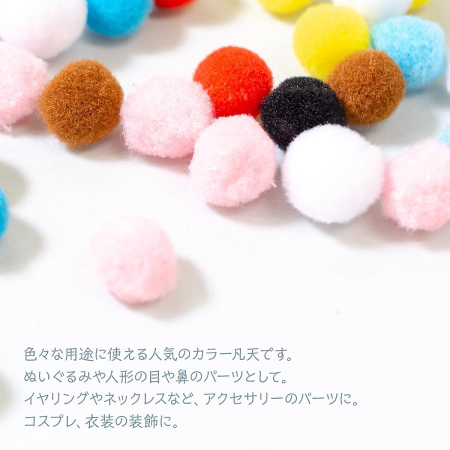 カラー凡天 25mm (25個) まとめ買いがお得 ボンテン 梵天 ポンポンボール goods-pro 03