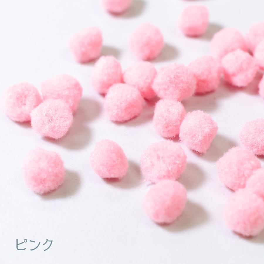 カラー凡天 25mm (25個) まとめ買いがお得 ボンテン 梵天 ポンポンボール goods-pro 05