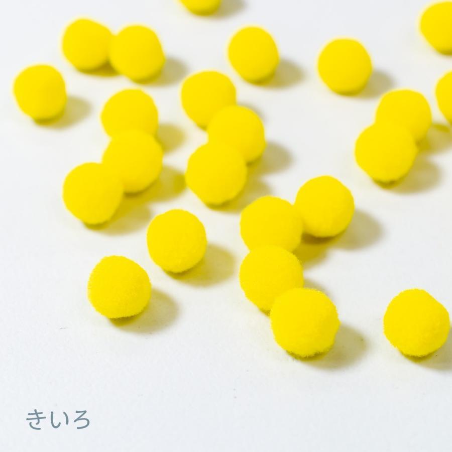 カラー凡天 25mm (25個) まとめ買いがお得 ボンテン 梵天 ポンポンボール goods-pro 06