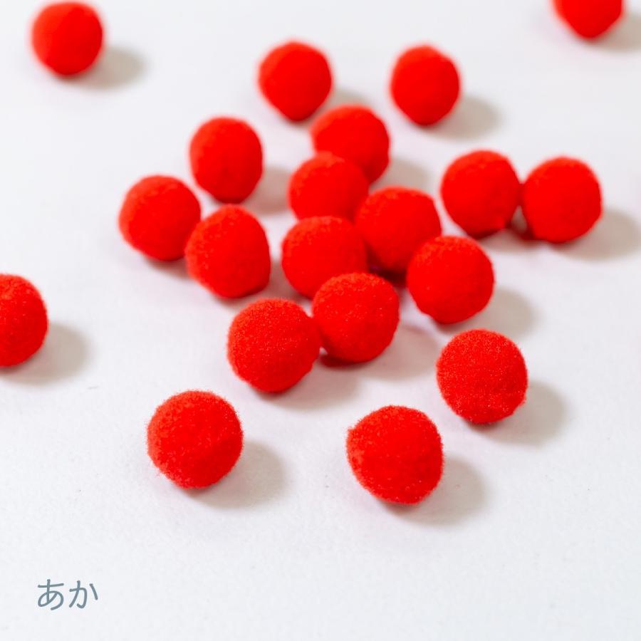 カラー凡天 25mm (25個) まとめ買いがお得 ボンテン 梵天 ポンポンボール goods-pro 07