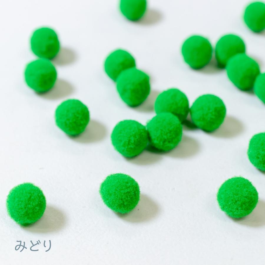 カラー凡天 25mm (25個) まとめ買いがお得 ボンテン 梵天 ポンポンボール goods-pro 08