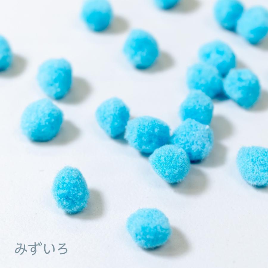 カラー凡天 25mm (25個) まとめ買いがお得 ボンテン 梵天 ポンポンボール goods-pro 09