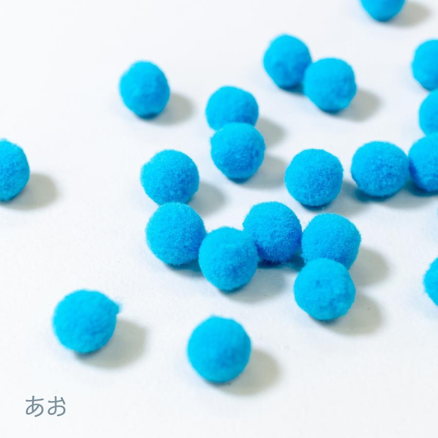 カラー凡天 25mm (25個) まとめ買いがお得 ボンテン 梵天 ポンポンボール goods-pro 10