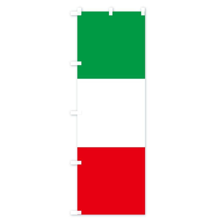 のぼり旗 イタリア共和国国旗|goods-pro|02