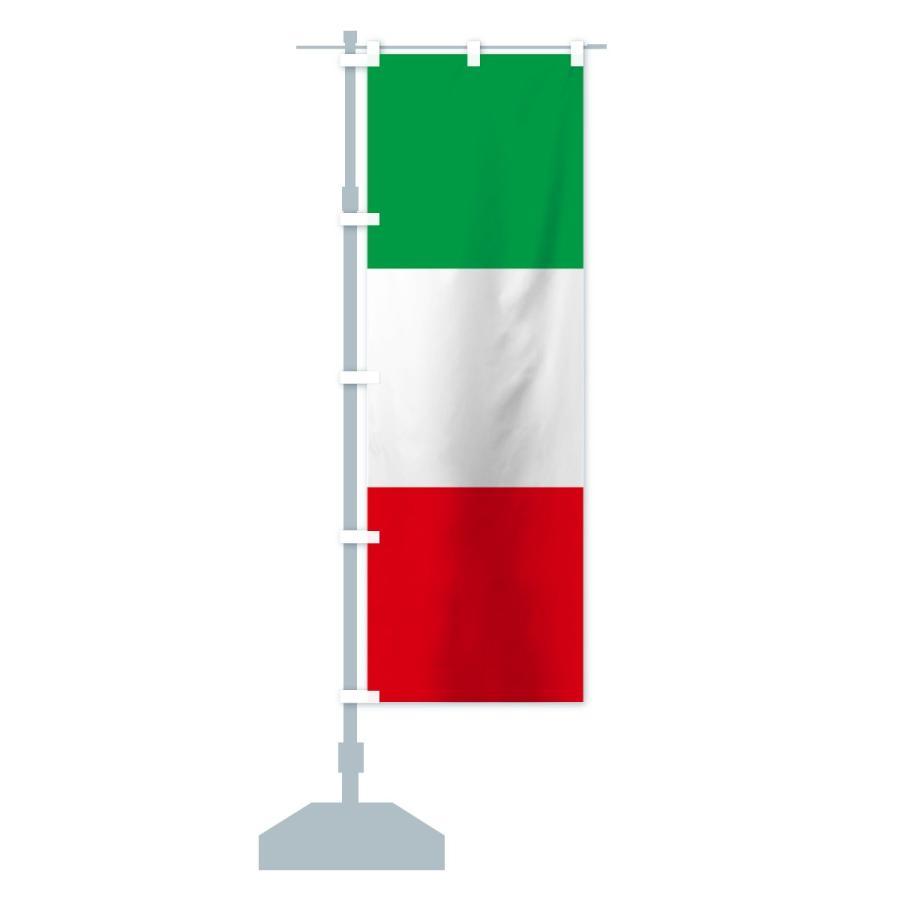 のぼり旗 イタリア共和国国旗|goods-pro|13