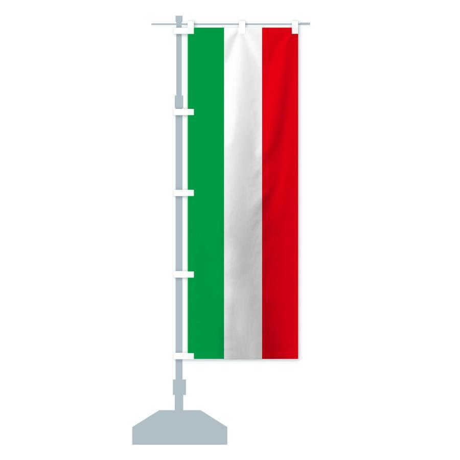 のぼり旗 イタリア共和国国旗|goods-pro|14