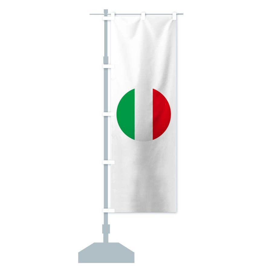 のぼり旗 イタリア共和国国旗|goods-pro|15