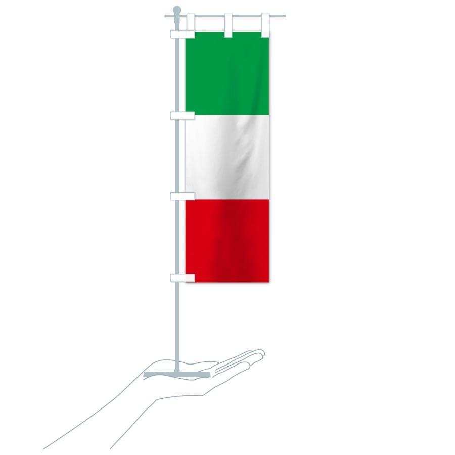 のぼり旗 イタリア共和国国旗|goods-pro|16