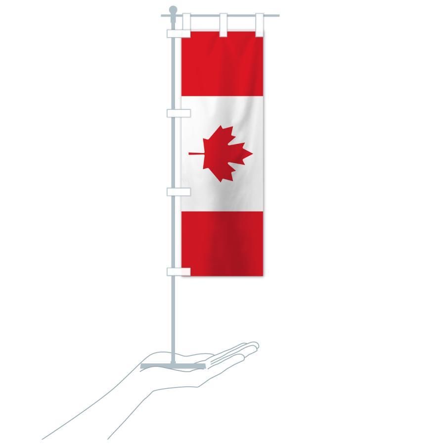 のぼり旗 カナダ国旗 goods-pro 17