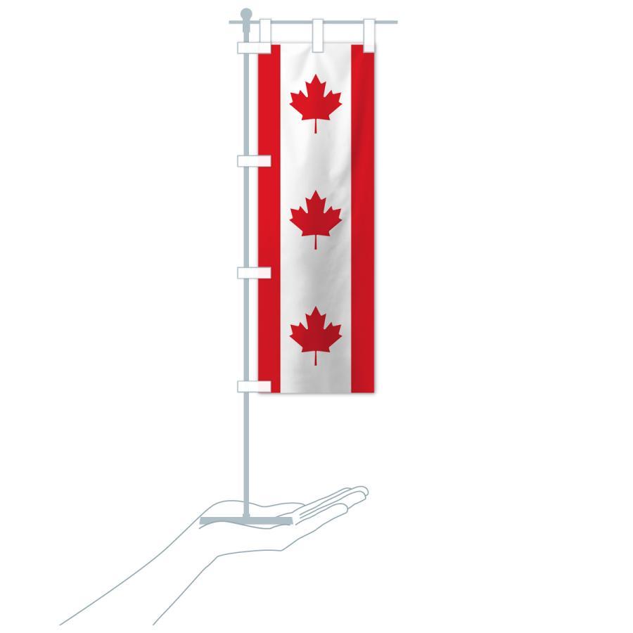 のぼり旗 カナダ国旗 goods-pro 18