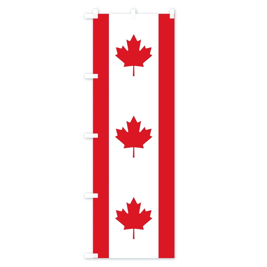 のぼり旗 カナダ国旗 goods-pro 03