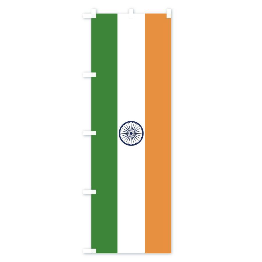 のぼり旗 インド国旗 goods-pro 02