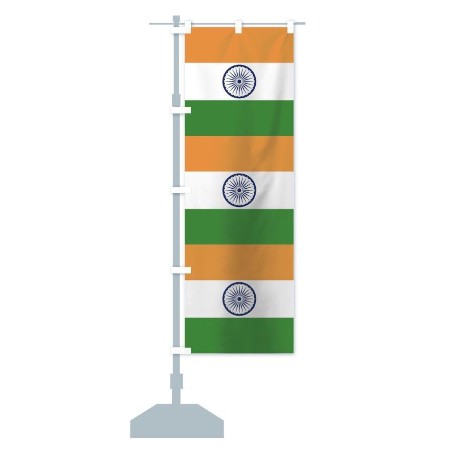 のぼり旗 インド国旗 goods-pro 14