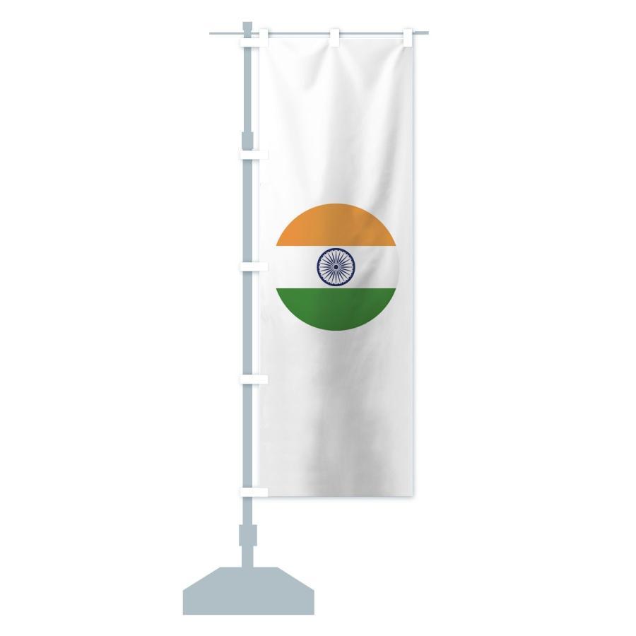 のぼり旗 インド国旗 goods-pro 15