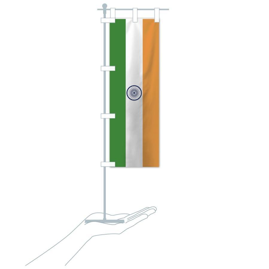 のぼり旗 インド国旗 goods-pro 16