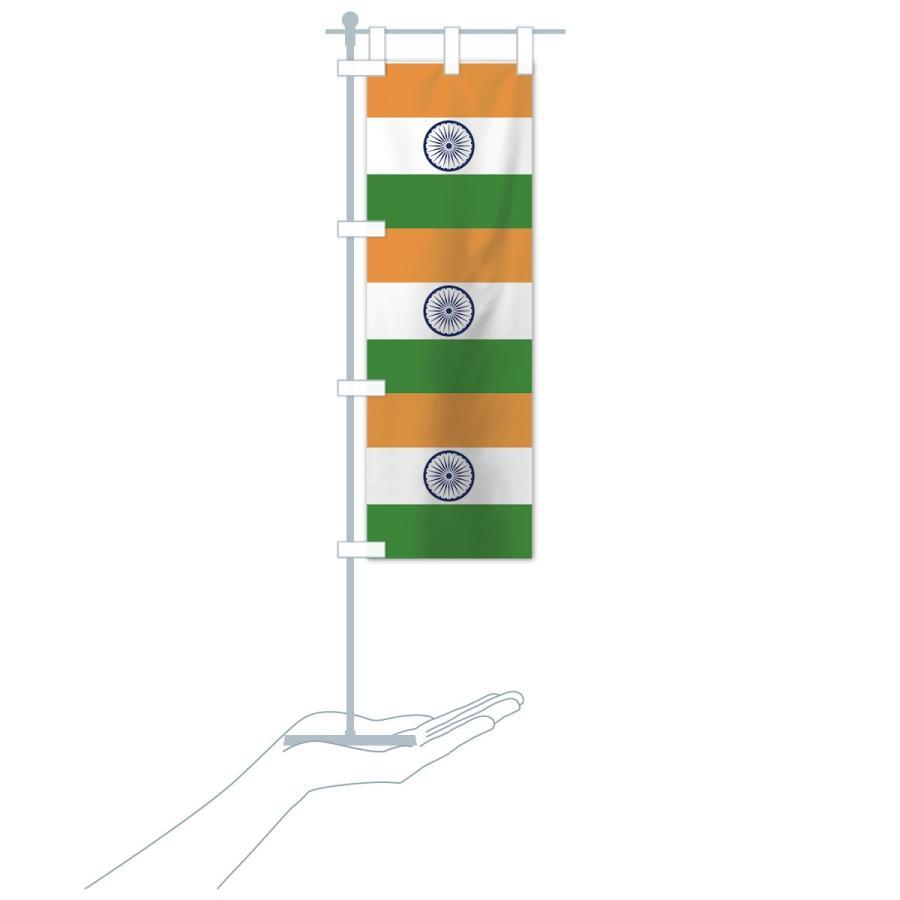 のぼり旗 インド国旗 goods-pro 17