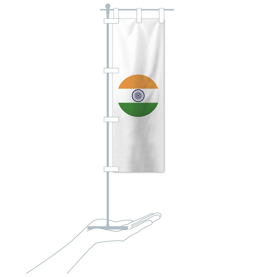 のぼり旗 インド国旗 goods-pro 18