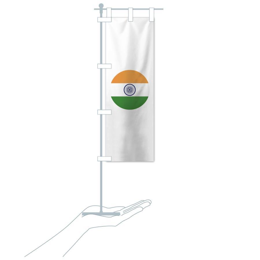 のぼり旗 インド国旗 goods-pro 20
