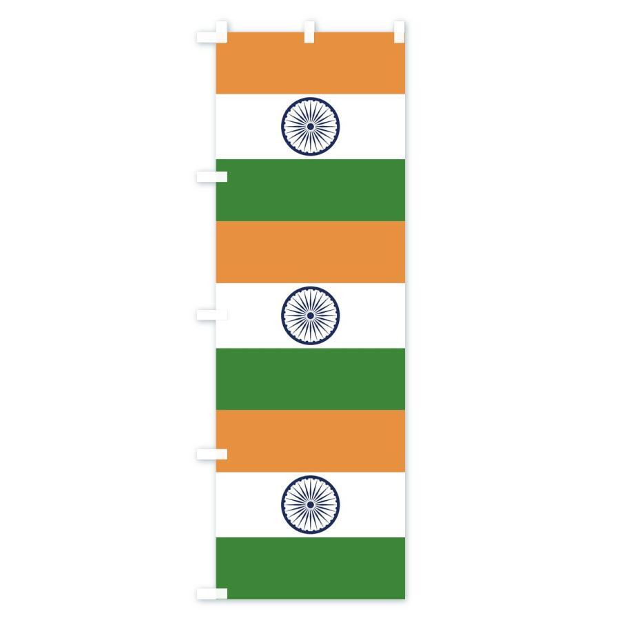 のぼり旗 インド国旗 goods-pro 03