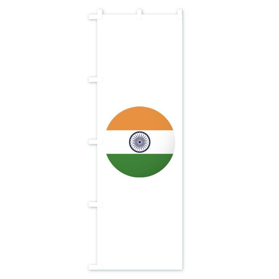 のぼり旗 インド国旗 goods-pro 04