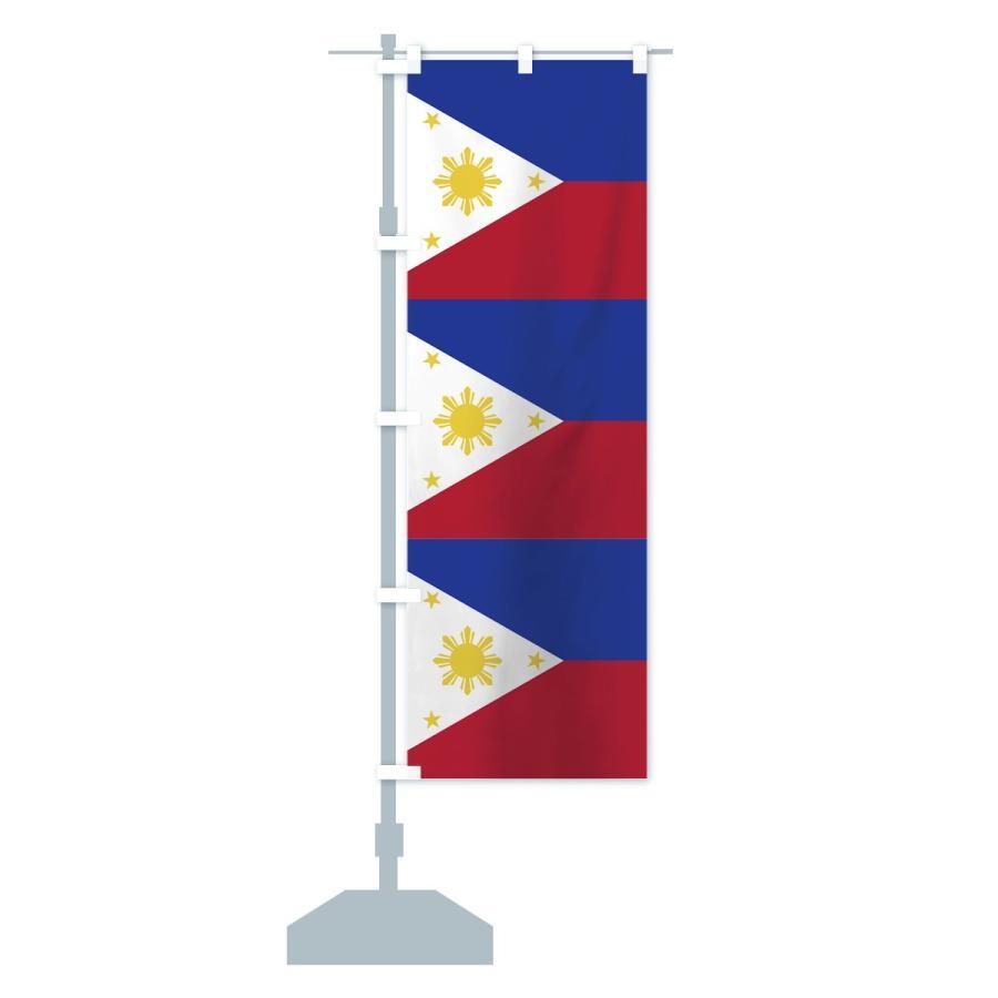 のぼり旗 フィリピン国旗 goods-pro 14