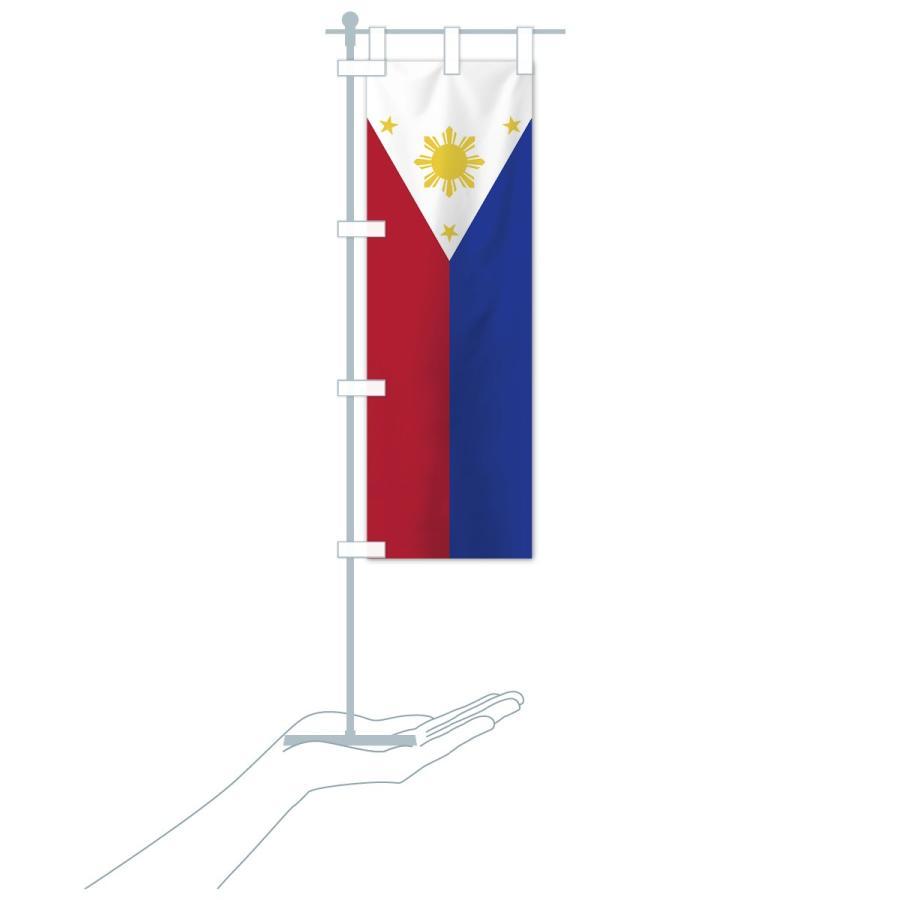 のぼり旗 フィリピン国旗 goods-pro 16