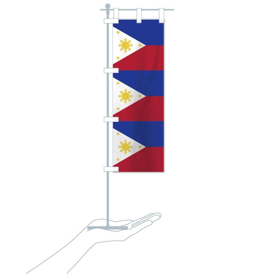 のぼり旗 フィリピン国旗 goods-pro 17