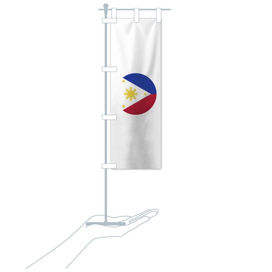 のぼり旗 フィリピン国旗 goods-pro 20