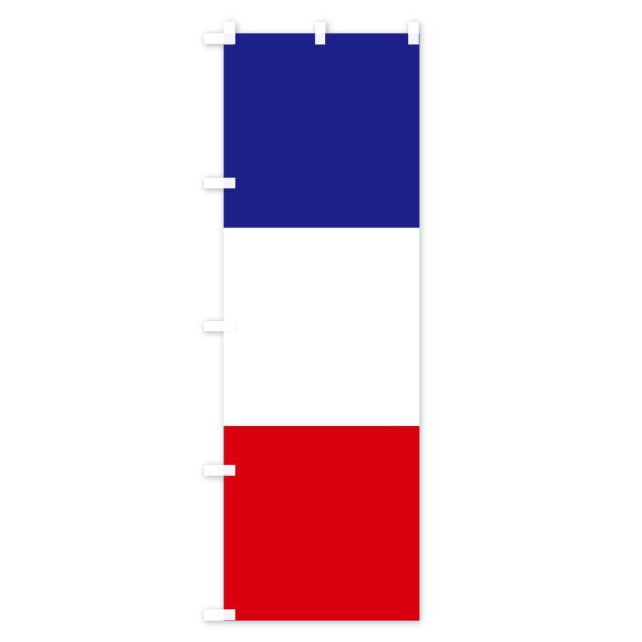のぼり旗 フランス国旗|goods-pro|02