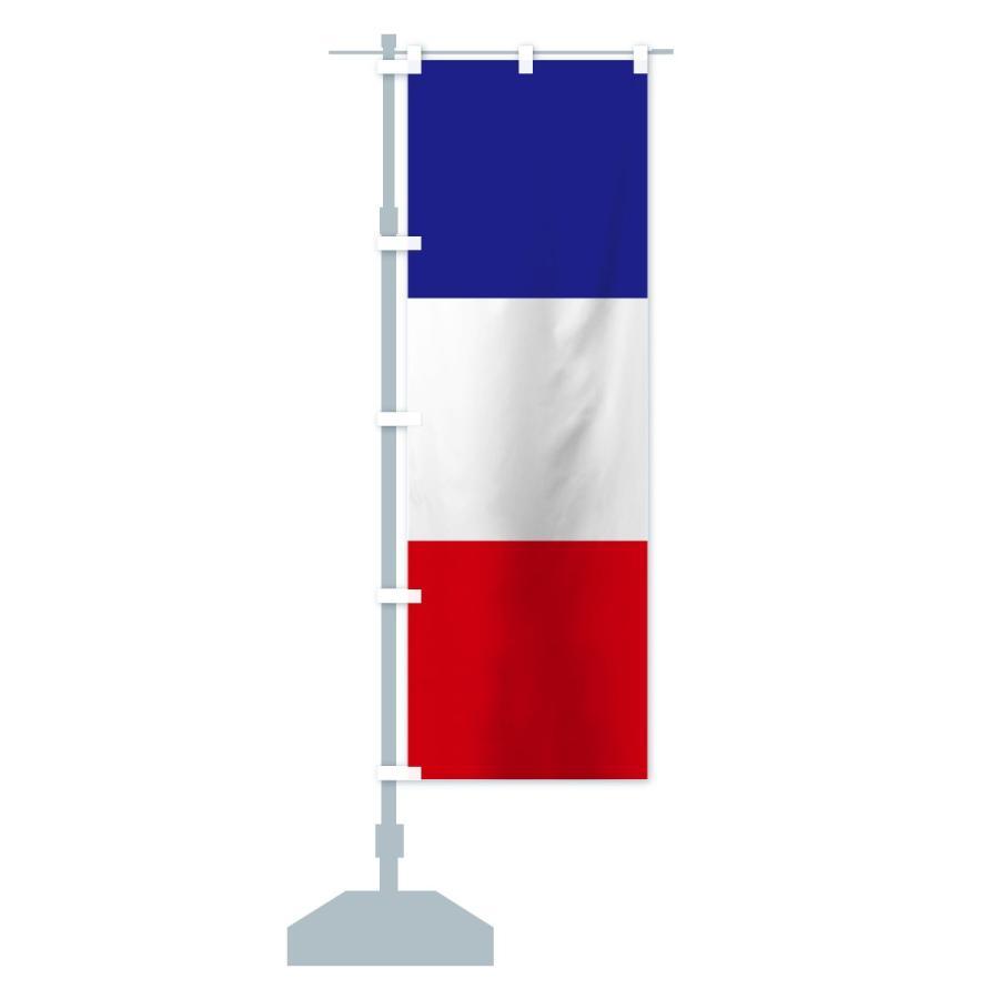 のぼり旗 フランス国旗|goods-pro|13