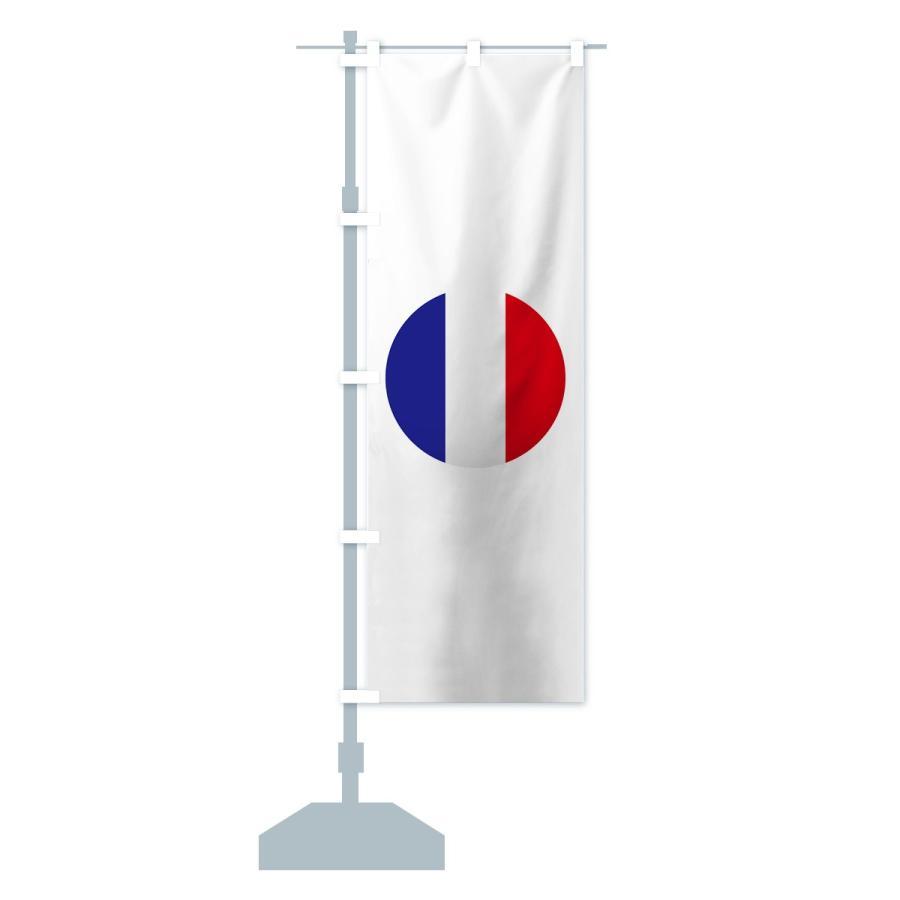 のぼり旗 フランス国旗|goods-pro|15