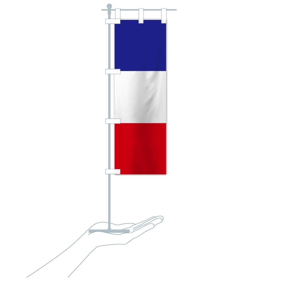 のぼり旗 フランス国旗|goods-pro|16