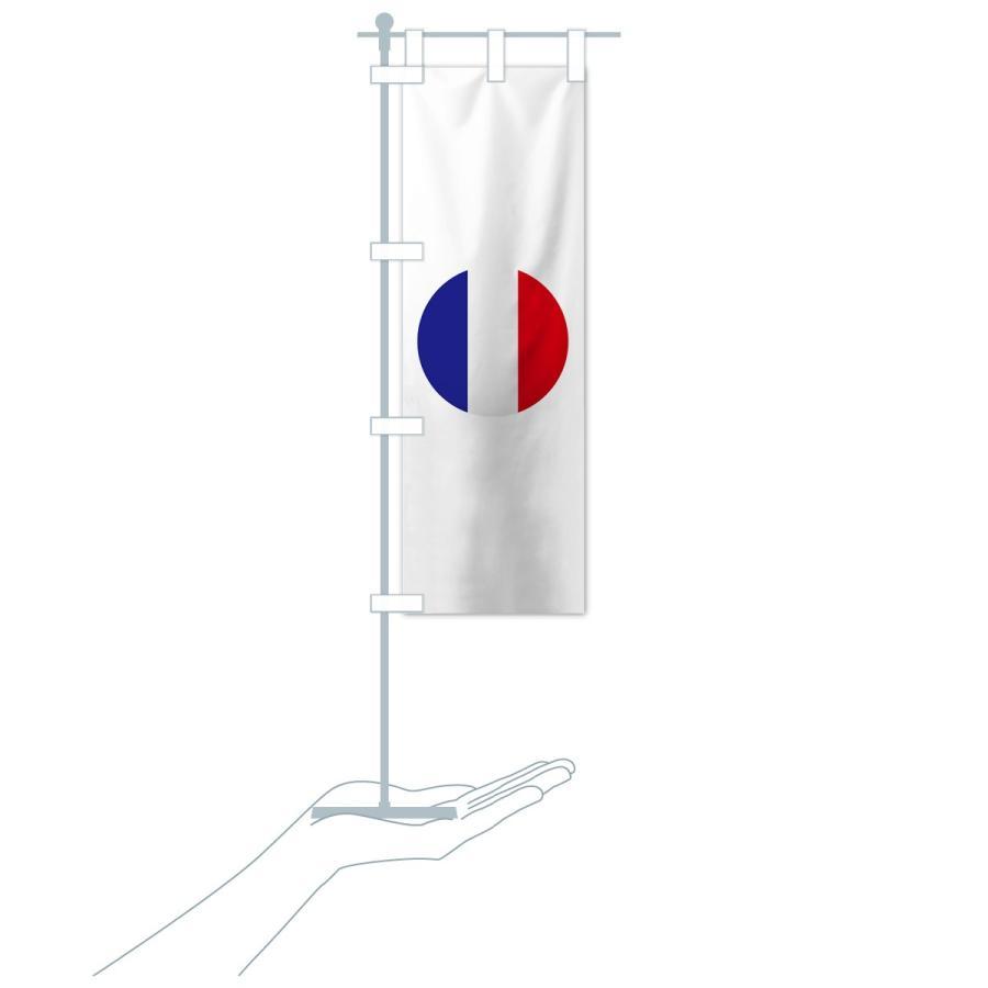 のぼり旗 フランス国旗|goods-pro|20