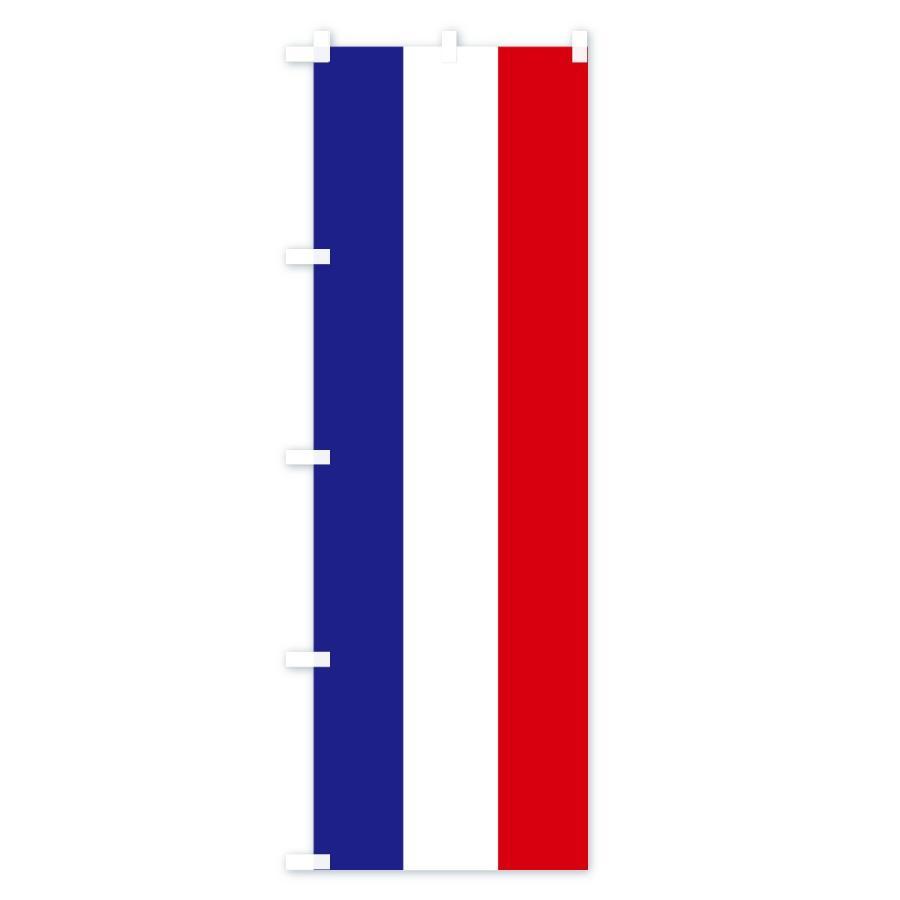 のぼり旗 フランス国旗|goods-pro|03