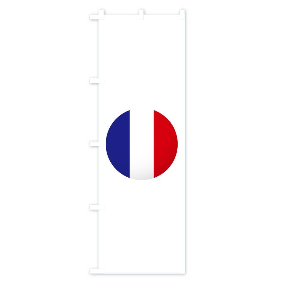 のぼり旗 フランス国旗|goods-pro|04