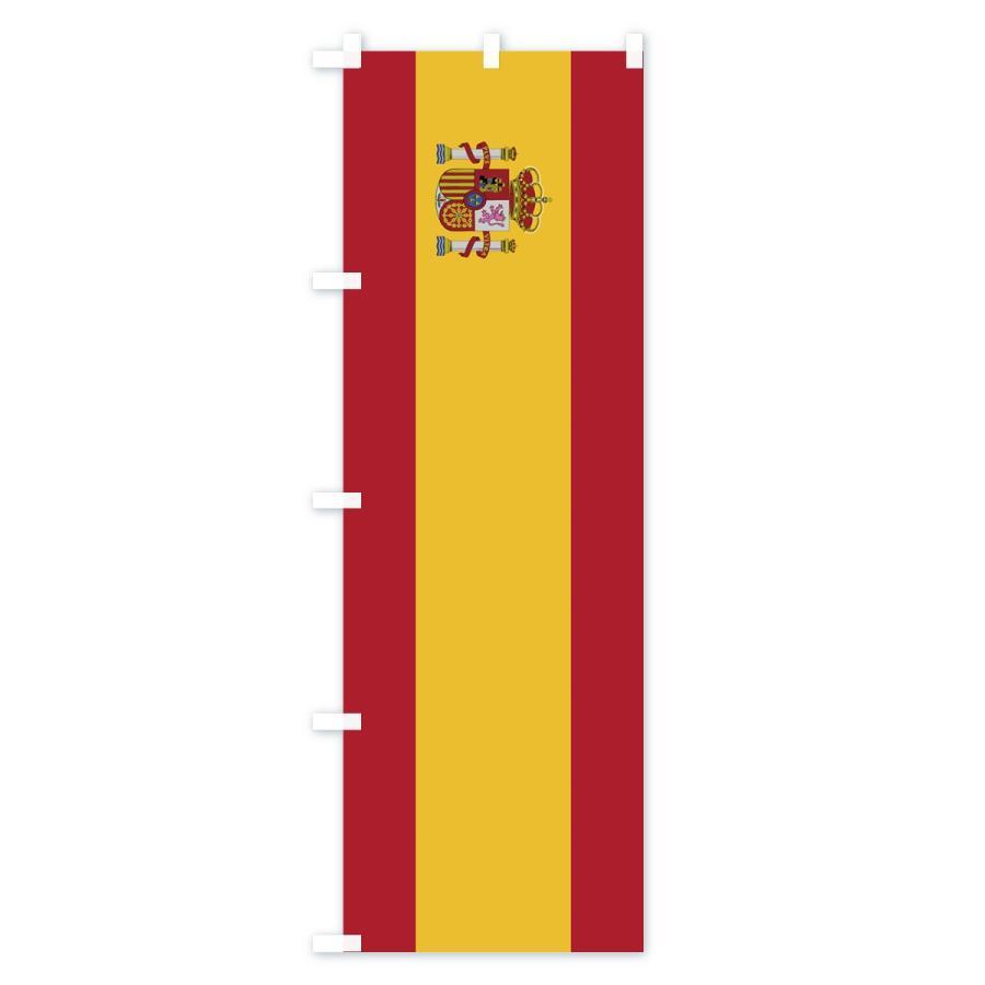 のぼり旗 スペイン国旗|goods-pro|02