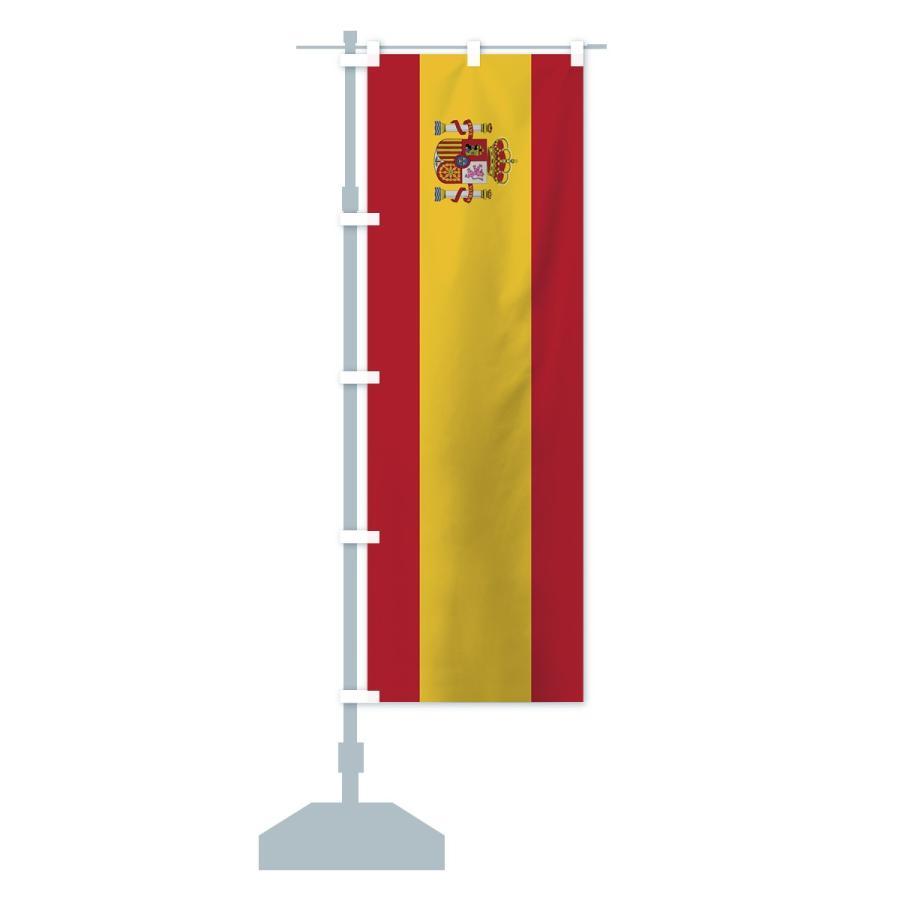 のぼり旗 スペイン国旗|goods-pro|13
