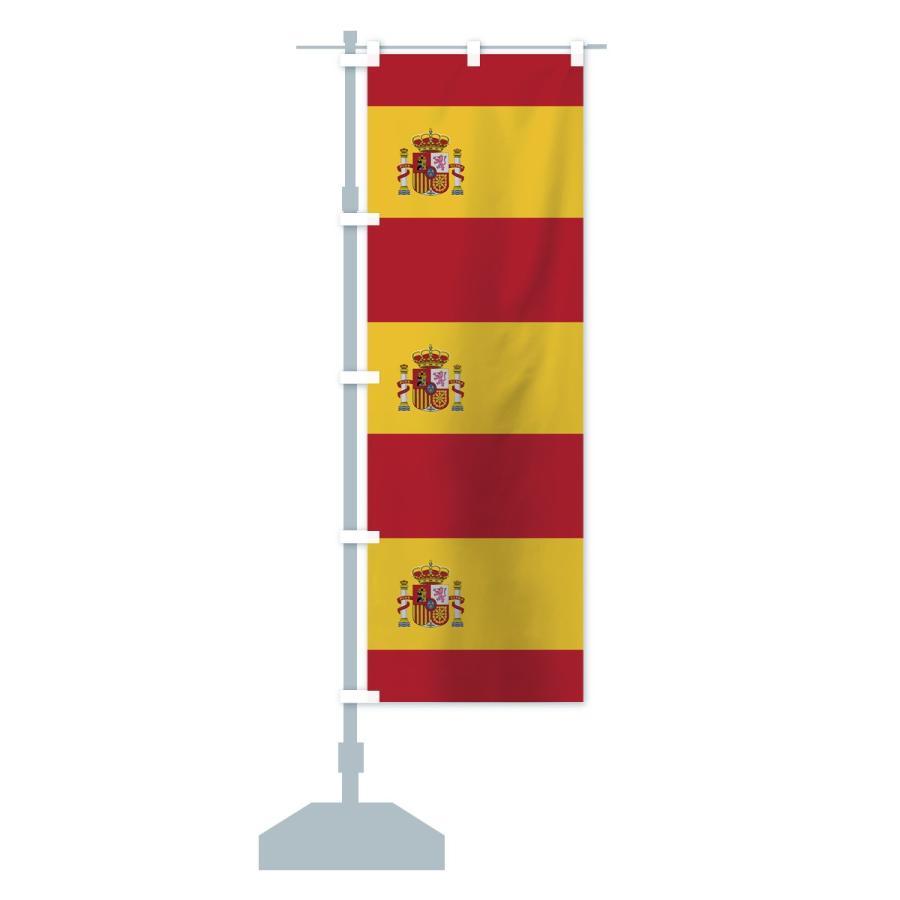 のぼり旗 スペイン国旗|goods-pro|14