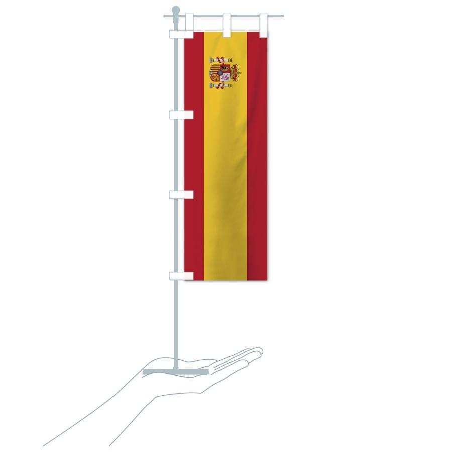 のぼり旗 スペイン国旗|goods-pro|16