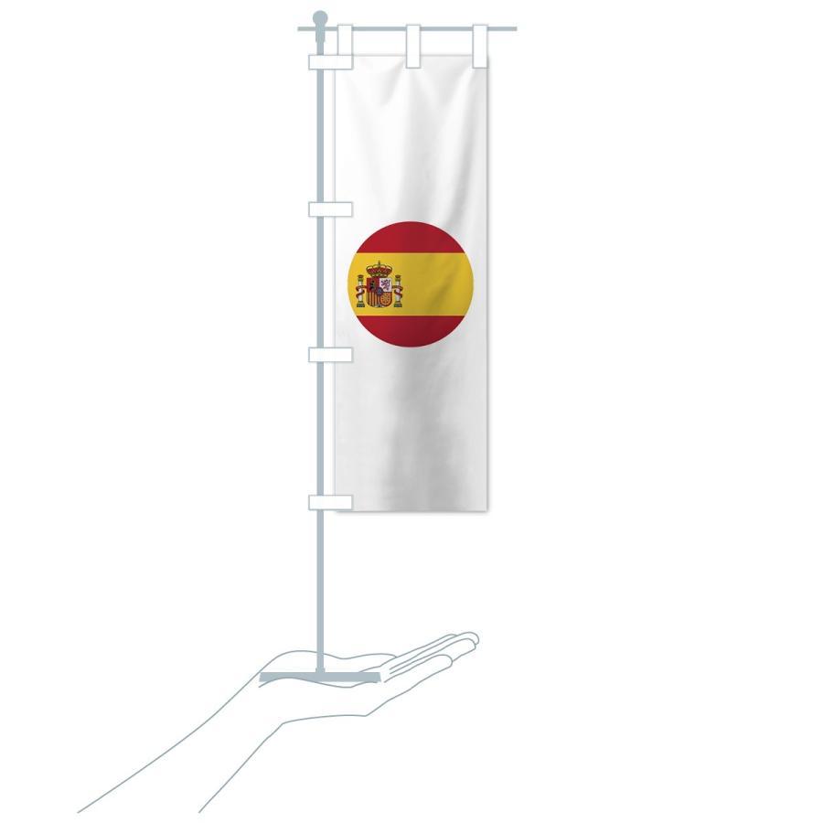 のぼり旗 スペイン国旗|goods-pro|20