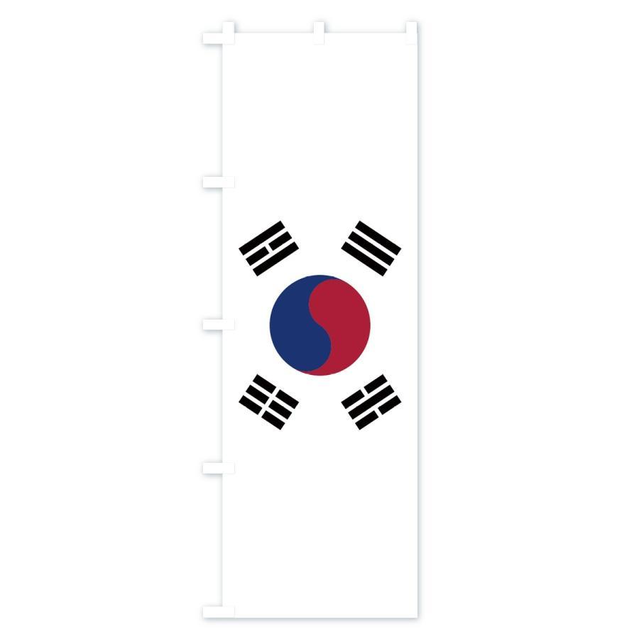 のぼり旗 韓国国旗 goods-pro 02