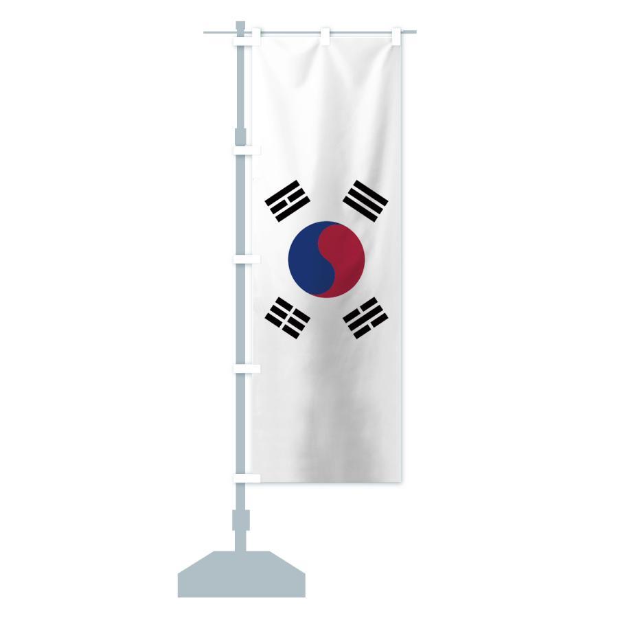 のぼり旗 韓国国旗 goods-pro 14