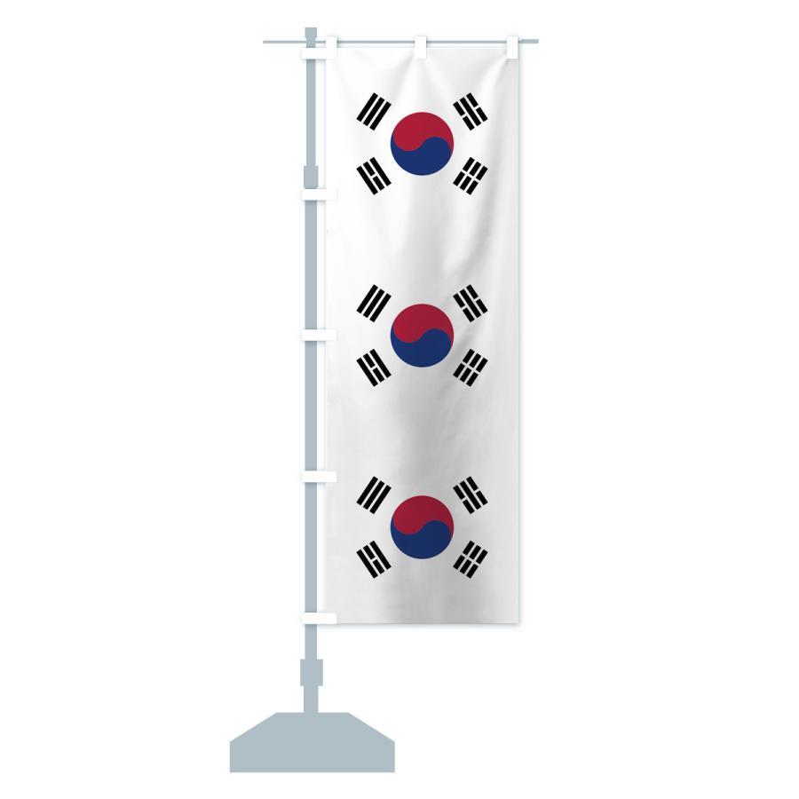 のぼり旗 韓国国旗 goods-pro 15