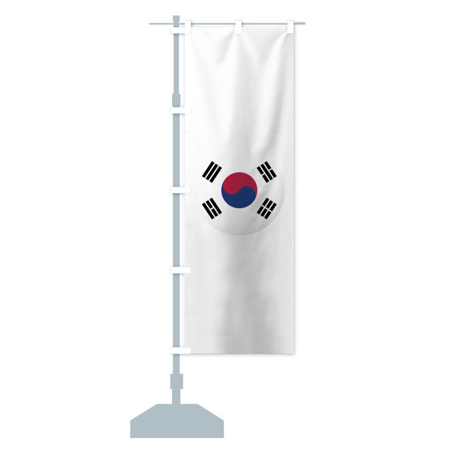 のぼり旗 韓国国旗 goods-pro 16