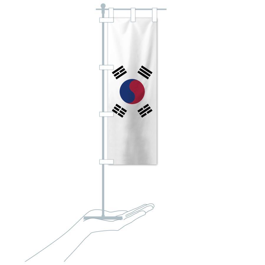 のぼり旗 韓国国旗 goods-pro 17